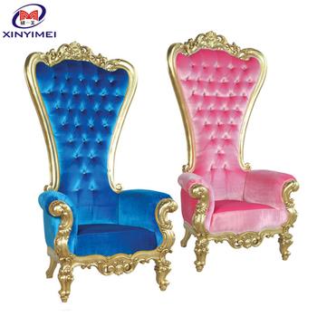 alibaba royal chairs ez lift chair comfortable wedding throne buy
