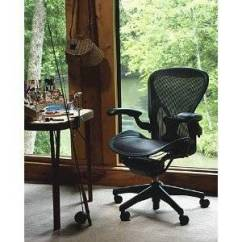 Posturefit Chair Office Herman Miller Aeron Buy By With Highly Adjustable Classic Carbon Graphite Size B Medium Posture Fit In Cheap Price On M Alibaba Com