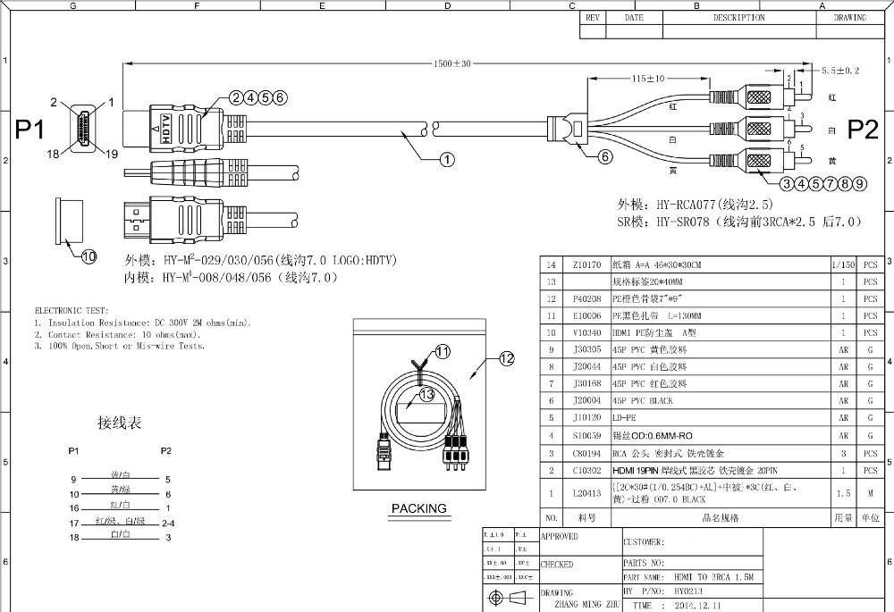 Hdmi To Rca Cable Hdmi Male To 3rca Av Composite Male