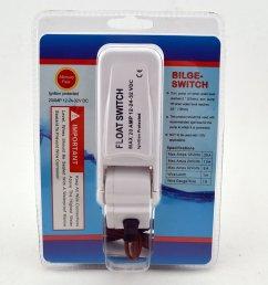 get quotations flow sensor for bilge pumps automatic electric water pump float switch dc bilge pump switch available [ 1000 x 1000 Pixel ]