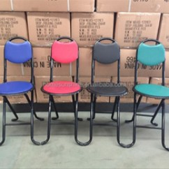 Folding Chair Johor Bahru White Covers Ikea Wing Suppliers And Manufacturers At Alibaba Com