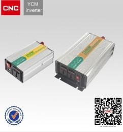 ycm inverter 12v 220v 5000w circuit diagram [ 1000 x 1000 Pixel ]