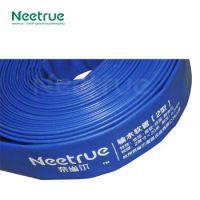 Cheap Blue Hose Pipe Pvc Flexible Pipe 4 Inch - Buy Pvc ...