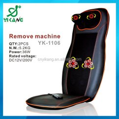 Ogawa Massage Chair Cape Cod Beach Cushion For Good Quality With Factory Price Vibration Butt Buy