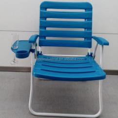 Beach Chair Cup Holder Rocking And Ottoman Set Foldable With Side Plastic Buy