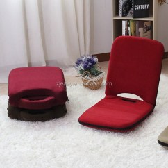 Portable Folding Floor Chairs Glass Dining Sets 4 Legless Worship Chair Leisure Living Room