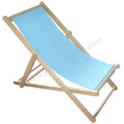Where To Buy Beach Chairs Power Lift Lightweight Wooden Bali Chair Outdoor Folding For