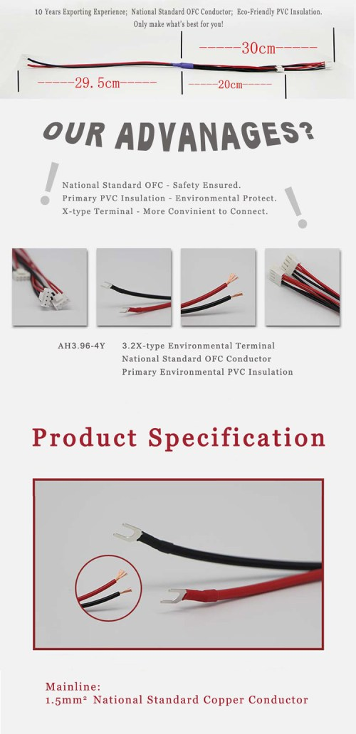 small resolution of electric custom auto assemblies manufacturer automotive wiring harness