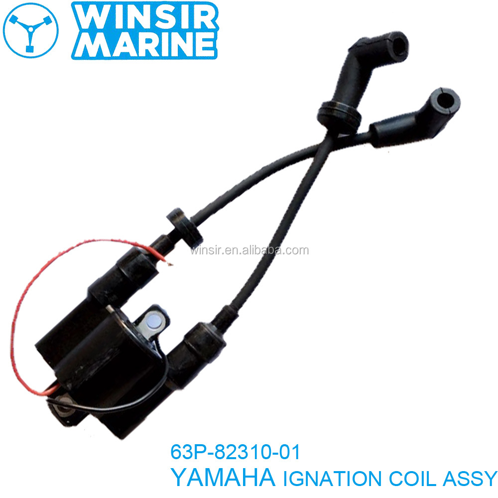 hight resolution of 63p 82310 01 00 ymh 2 stroke 60hp 50hp 90hp f50 f60 f75 f90 f150 t50 t60 ffmarine boat engine outboard motor parts ignition coil