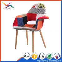 Fancy Armchair With Wood Legs,Fabric Drawing Room Beanbag ...