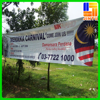 pvc advertise banner cloth