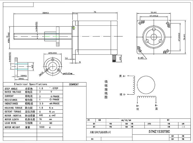 76mm Lead 8mm Pitch 2mm 150mm 300mm Shaft Length Nema 23