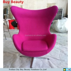 Egg Chairs For Sale Gold Chair Covers Weddings Adult Size Cheap Buy Shaped Product On Alibaba Com