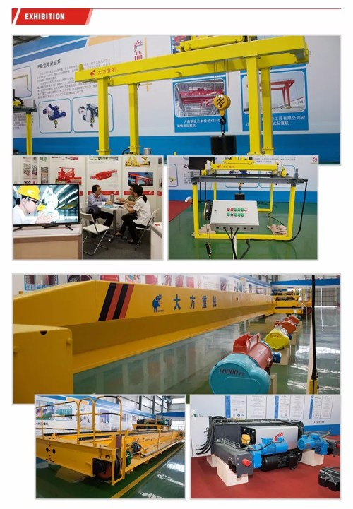 small resolution of 20ton 30ton 50ton wireless remote control double girder overhead crane electrical diagram