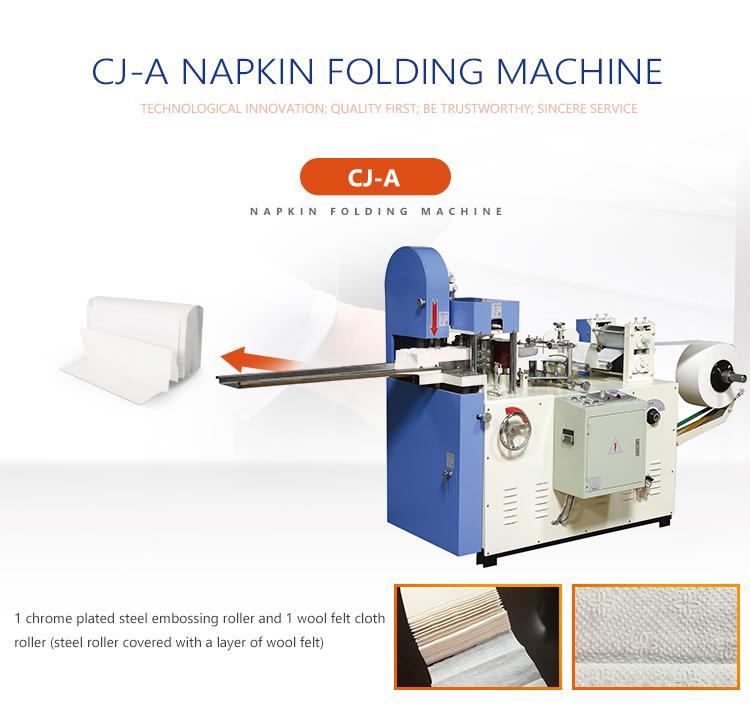 napkins production equipment process