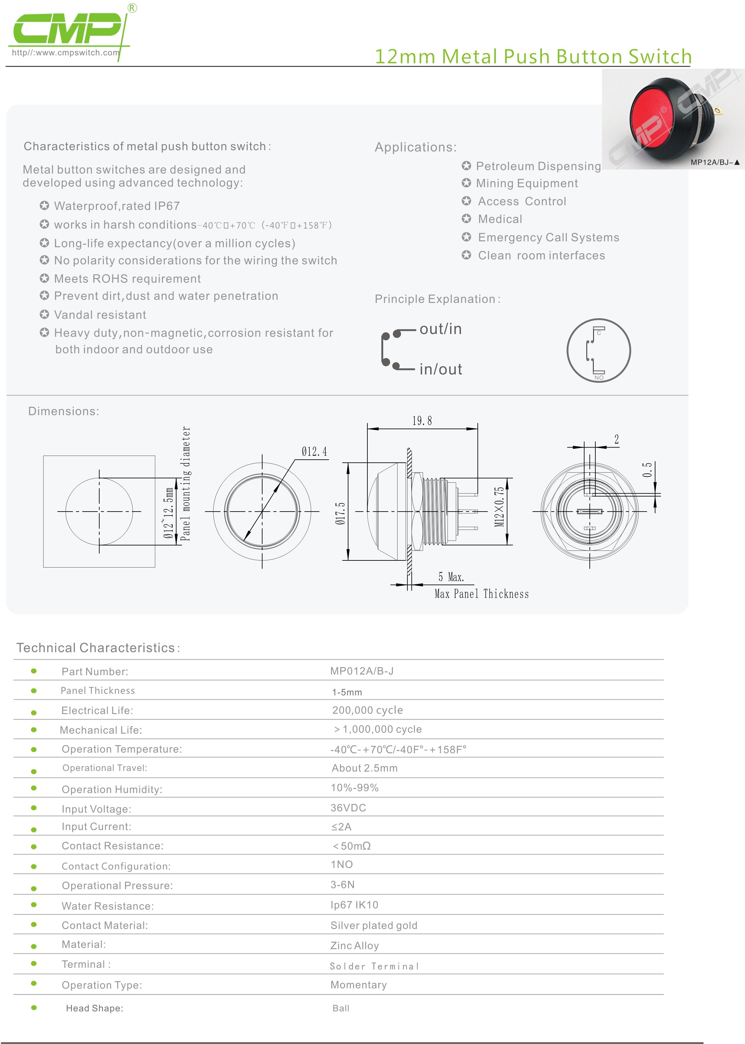 Solder Terminal Blue Top Mini 12mm Metal Switch