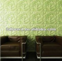 Gypsum Board Ceiling Design Wave Textured Wall Panel