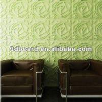Gypsum Board Ceiling Design Wave Textured Wall Panel