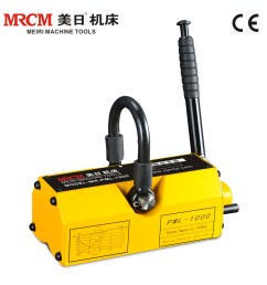 mr mpl 1000 china factory price easy operating 3 ton lifting magnet view 3 ton lifting magnet mrcm product details from zhejiang meiri intelligent  [ 1000 x 1000 Pixel ]