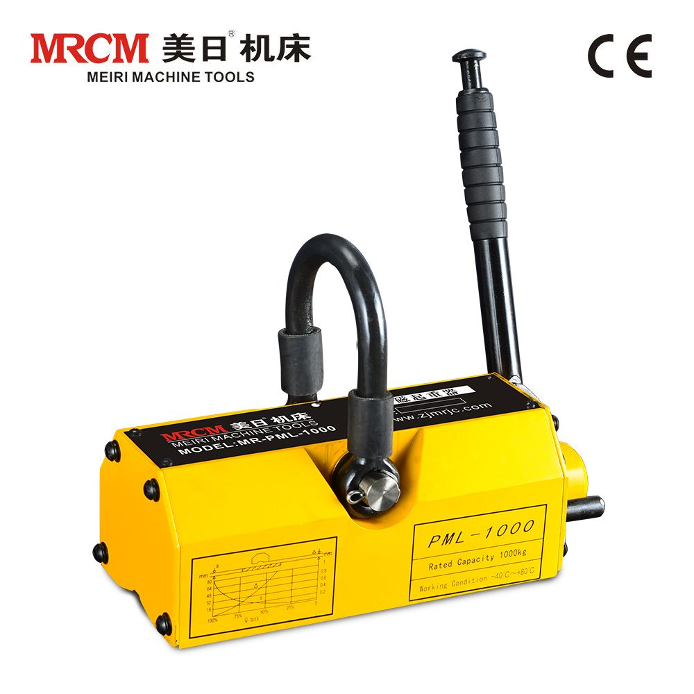 hight resolution of mr mpl 1000 china factory price easy operating 3 ton lifting magnet view 3 ton lifting magnet mrcm product details from zhejiang meiri intelligent