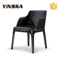 Mid Century Modern Furniture Black Wood Dining Chair