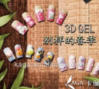 3d Nail Art Supplies/ 3d Nails - Buy 3d Nai Art Supplies ...