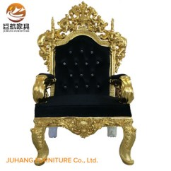 Alibaba Royal Chairs Hickory Dining Golden For Wedding Jh H3 Buy