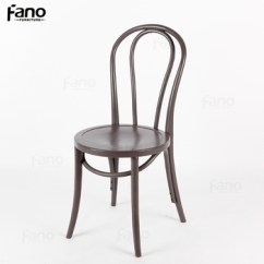 Bent Wood Chair Garden Pads Cushions Wholesale Vienna Thonet Bentwood Buy