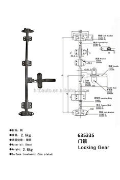 635335 Refrigerated Truck Side Door Lock Gear Door Locking