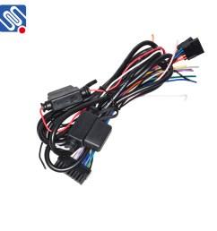meishuo 5c908 fuse automotive wire harness [ 1000 x 1000 Pixel ]