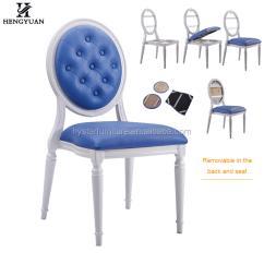 Ghost Chair Rental Beige Covers For Weddings Wholesales Modern Luxury Stacking Metalhotel Event Wedding Louis