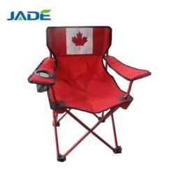 Folding Chair Australia Ikea Bar With Flag Printing Soccer Beach Armrest And Backrest