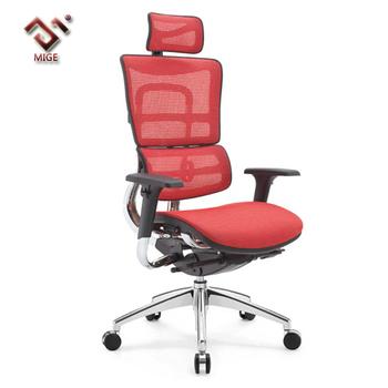 ergonomic chair dimensions cover rentals birmingham office height adjustable mechanism buy