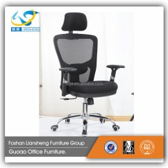 Revolving Chair In Bangladesh Gym Website Otobi Executive Price Wholesale Suppliers Alibaba