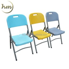 Used Plastic Folding Chairs Wholesale Chair Design Through History Outdoor Furniture Buy