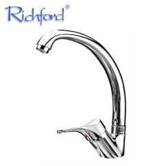 High Flow Kitchen Faucet Aerator Round Drop Leaf Table 时尚设计美国流行长颈单柄不锈钢upc 厨房龙头 Buy 长颈厨房