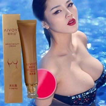 Hot Breast Enlargement Cream For Women Breast Tight Cream