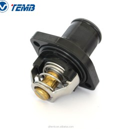 auto car engine coolant thermostat housing assembly for fiat citroen9630066780 [ 1280 x 1280 Pixel ]