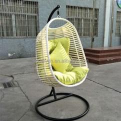 Patio Hanging Egg Chair Fishing Carp Modern Outdoor Swing Living Room Swings Buy Product On