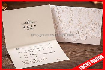 2017 Elegant White Wedding Invitation Cards Models