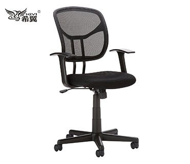 revolving chair other name posture saddle cheap mesh office wholesale high quality computer product buy flexible back furniture from china online