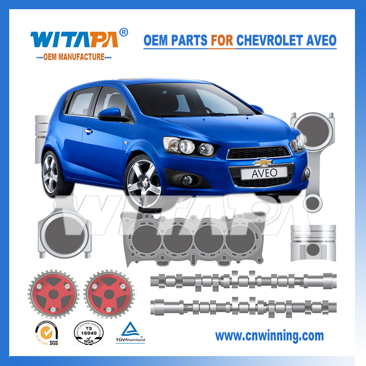 Chevrolet Aveo Spare Parts India | Menhavestyle1.com on chevrolet cruze, chevrolet tavera, chevrolet 2012 chevy equinox, chevrolet 2014 chevy impala, chevrolet models and prices,
