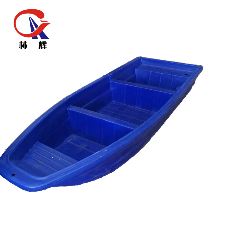 Cheap Used Rotomolding Plastic Fishing Boat For Sale  Buy