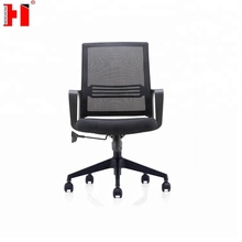 ergonomic chair replacement parts amazon dental covers gaming suppliers and manufacturers at alibaba com