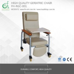 Geriatric Chair For Elderly Big Nate Dibs On This Best Quality Leather Recliner Furniture Chairs Rgc 001 Hospital