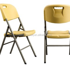 Plastic Chairs Target One And A Half Chair Recliner Popular Wholesale Cheap Folding Beach Kids