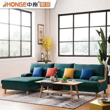 Drawing Room Furniture Simple Design L Shaped Italian