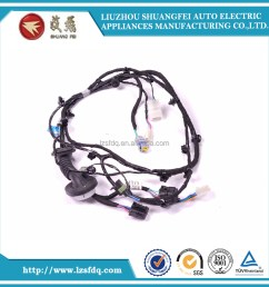 top sale automotive wire harness connector wiring harness from china manufacturing company view wiring harness oem brand sgmw product details from liuzhou  [ 1000 x 1000 Pixel ]