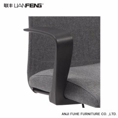 Swivel Chair Disassembly Faux Leather Club Luxury Styling Executive Mesh Office Www China Revolving Description Process 1 There Are Two Types Of General Wheels One Is A Screw Fixed