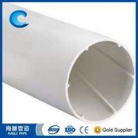 75mm White Pvc Pipe/pvc Drain Pipe/pvc Drainage Pipe